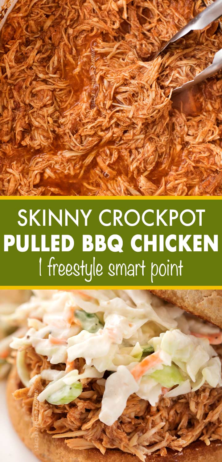 Incredible pulled BBQ chicken made easy in the crockpot... made from scratch with no bottled bbq sauce! Perfect for a summer bbq or picnic! | #bbqchicken #pulledchicken #crockpotchicken #weightwatchers #freestyle #smartpoints