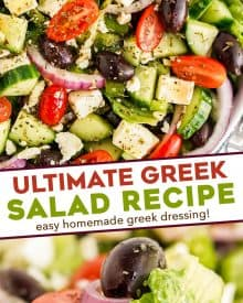 This perfect Greek salad comes together in just 10-15 minutes, and uses a homemade Greek dressing that's so much better than anything from a bottle. Perfect with lettuce or without, it's a delicious summer salad, and a great use for seasonal produce! #salad #greek #homemade
